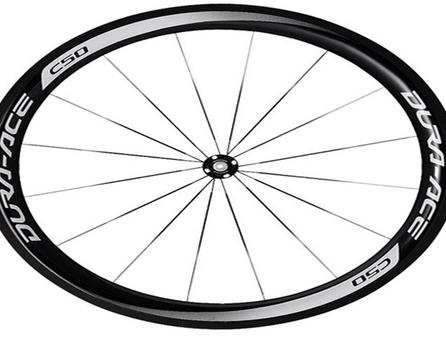 discount bikes, bicycles for sale, bike discount, 2016 Shimano Dura-Ace 9000 C50 Tubular Wheelset
