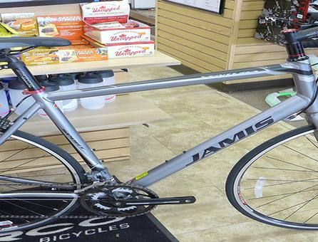 discount bikes, bicycles for sale, bike discount, 2014 Jamis Ventura Sport